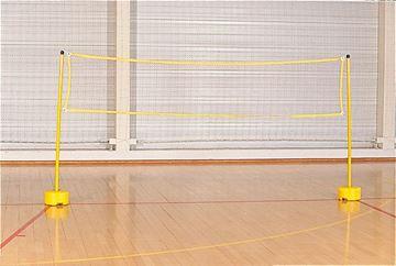 Afbeelding van Badminton/Volley set