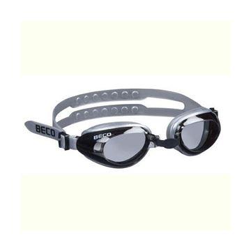 Afbeelding van Zwembril profi grijs