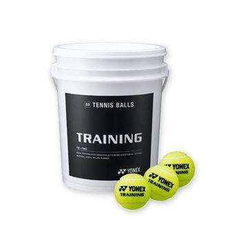 Afbeelding van Yonex training tennisbal, emmer (60 stuks)