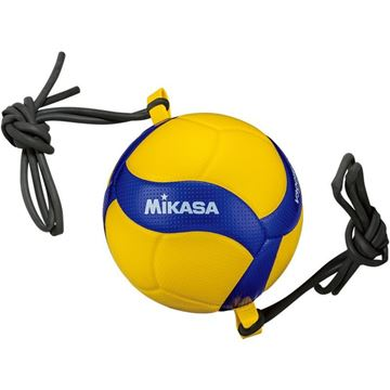 Afbeelding van Volleybal Mikasa V300W-AT-TR