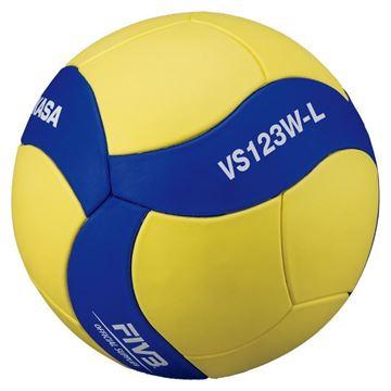 Afbeelding van Volleybal Mikasa VS123W-L